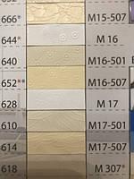 Матовые натяжные потолки Франция бежевые М17-507