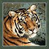"""Набор для вышивания """"Амурский тигр"""""""