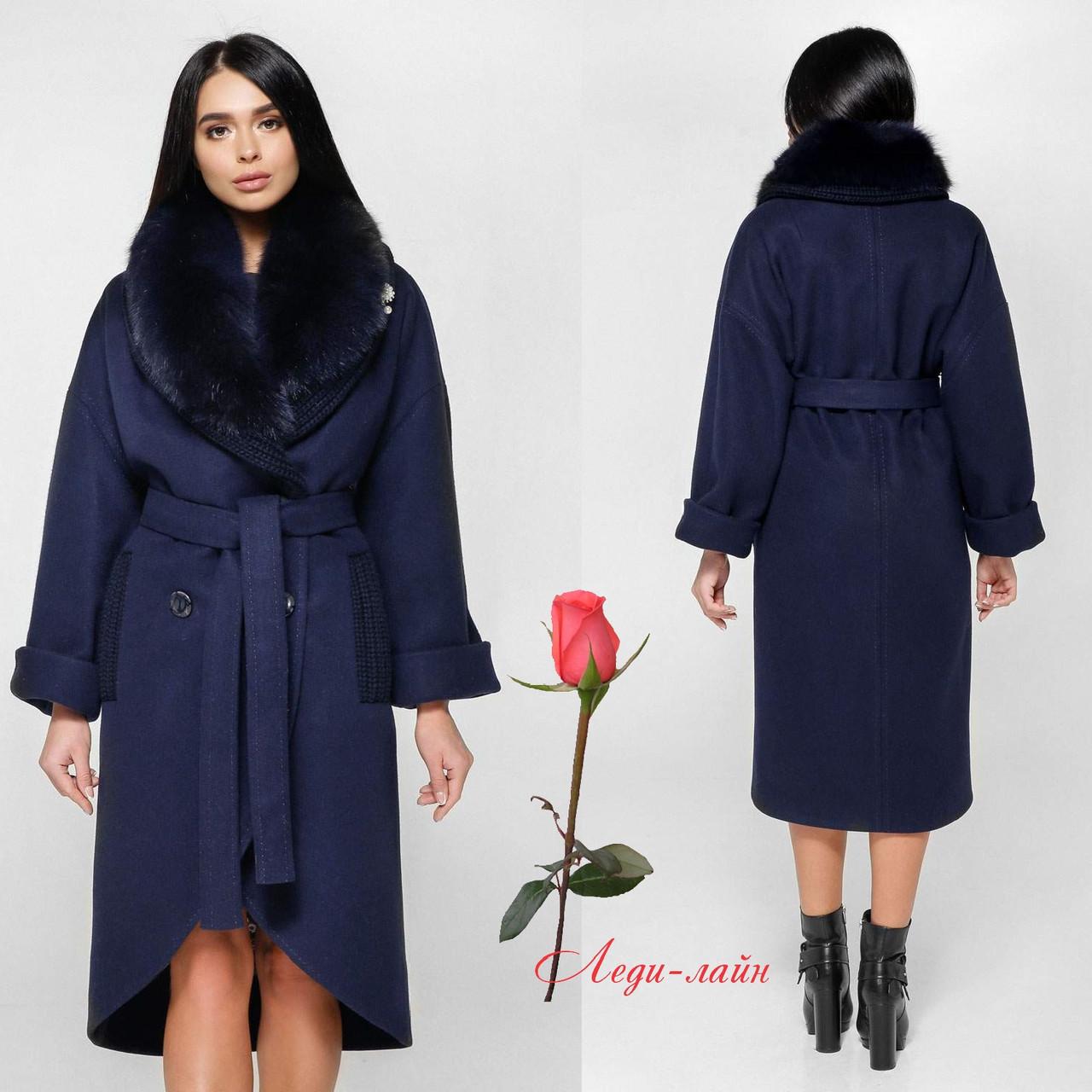 Зимнее женское пальто с шалевым воротником и натуральным мехом  F-1089 Темно Синий