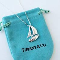 Подвеска Серебро Tiffany Корабль