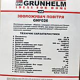Увлажнитель воздуха + LED подсветка ночник GRUNHELM GHF026 25 Вт ультразвуковой, фото 4