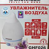 Увлажнитель воздуха + LED подсветка ночник GRUNHELM GHF026 25 Вт ультразвуковой, фото 3