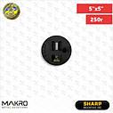 Катушка NEL Sharp для металлоискателей Makro Kruzer, Makro Multi Kruzer, Nokta Anfibio, фото 2