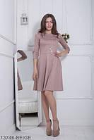 Романтичное трикотажное платье А-силуэта с карманами  Fenberries