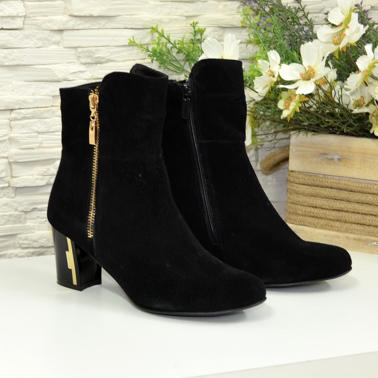 Женские замшевые черные демисезонные ботинки на невысоком каблуке. 36 размер