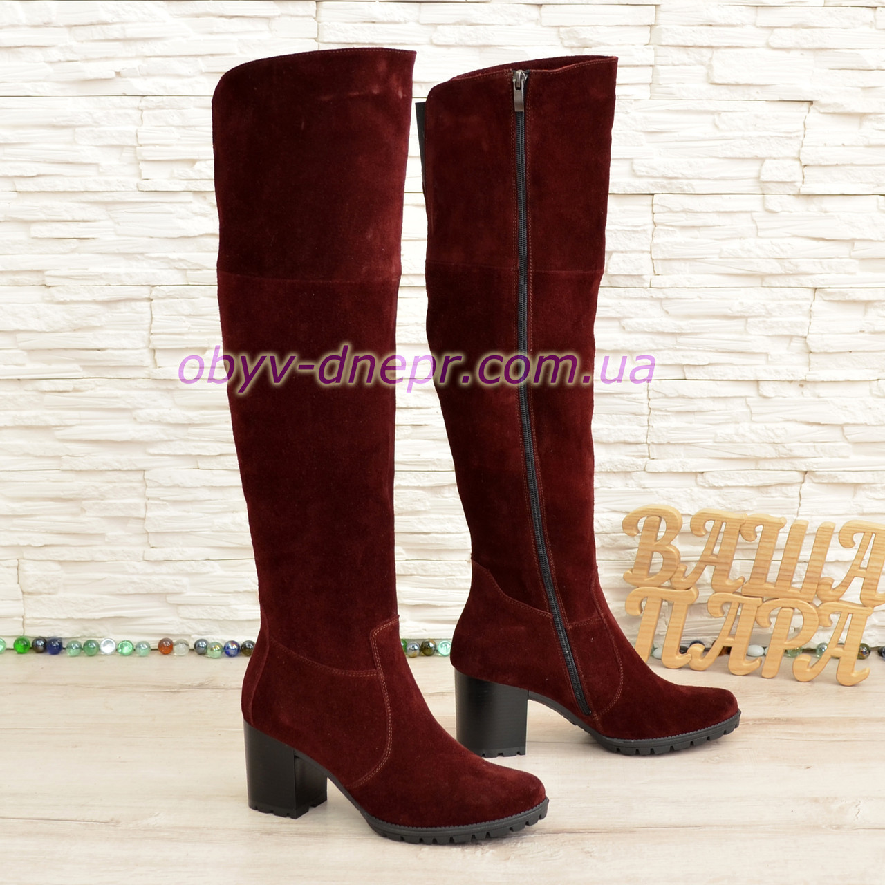 Ботфорты зимние замшевые на устойчивом каблуке, цвет бордо. 41 размер