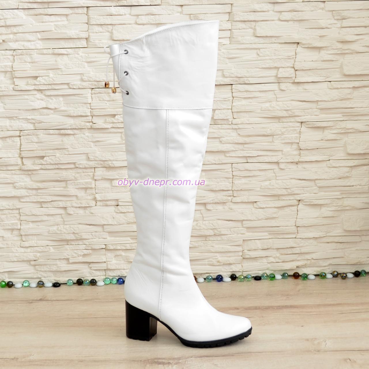 Ботфорты зимние кожаные на каблуке. Белый цвет. 41 размер