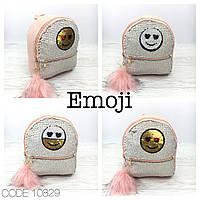 Рюкзак с пайетками Emoji. Опт, Розница, Дропшиппинг.