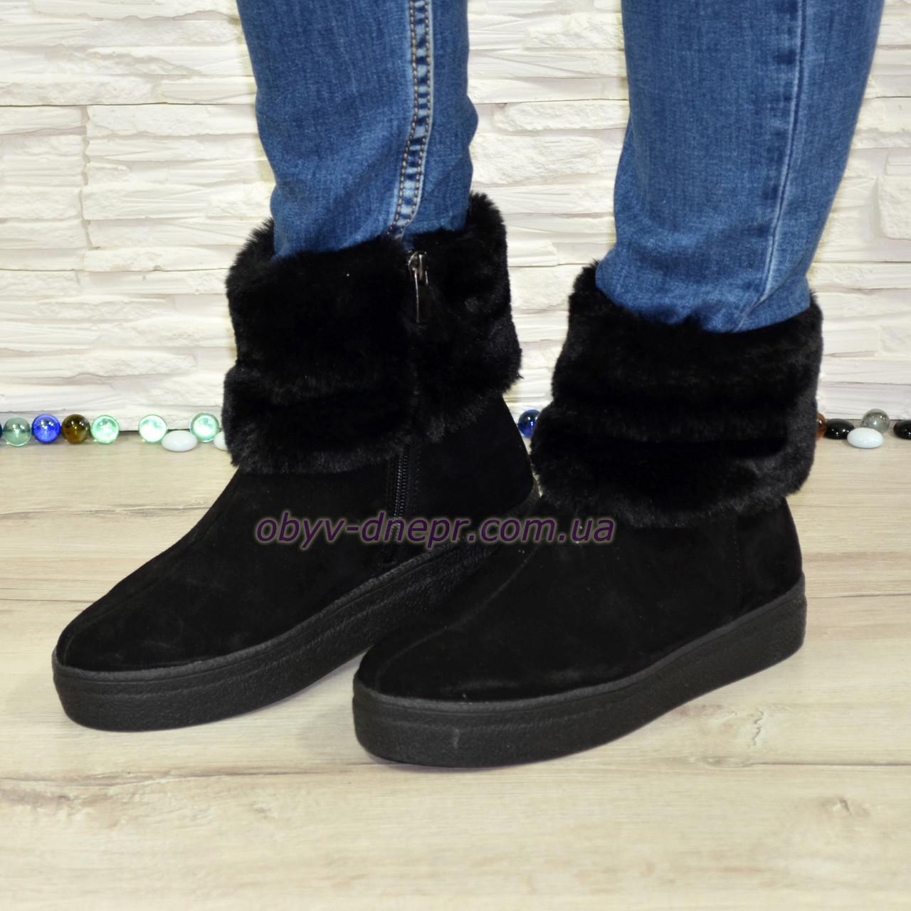 Зимние женские замшевые ботинки на утолщенной подошве, декорированы мехом. 41 размер
