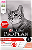 Pro Plan Adult Salmon корм для кішок з лососем, підтримання імунітету, 10 кг
