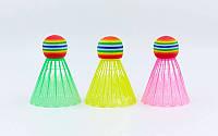 Воланы для бадминтона пластиковые (3шт) BD-3323