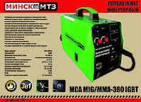 Сварочный аппарат инверторный полуавтомат Минск МСА-380 (2 Дисплея), фото 1