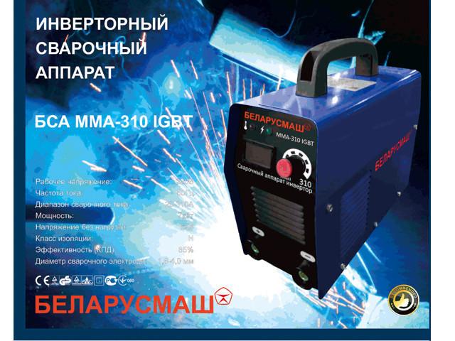 Сварочный аппарат Беларусмаш БСА ММА-350 IGBT