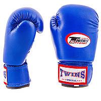 Перчатки боксерские Twins PVC 6 oz синие TW-6B (реплика)