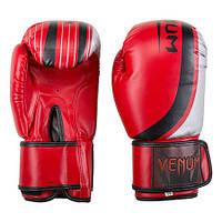 Боксерские перчатки Venum DX-55 красные VM55