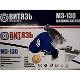 Станок для заточки цепей Витязь МЗ-130. Заточный станок для цепей Витязь, фото 4