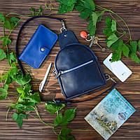 Кожаная сумка-рюкзак для города | Ночное небо