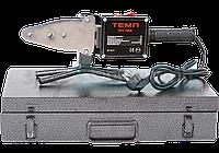 Паяльник пластиковых труб Темп ППТ-1800