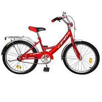 Велосипед детский 20 дюймов PROFI P 2041/2042/2043