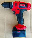 Шуруповерт аккумуляторный SMART SCD-0018Li 2 Ah 2 Аккумулятора, фото 2