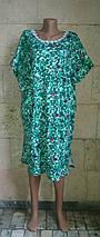 Платье женское - ботал, фото 3