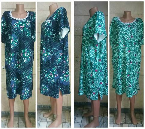 Платье женское - ботал, фото 2
