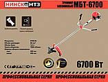 Бензокоса Мінськ МТЗ МБТ-6700 Металевий Ніж + Шпуля з Ліскою в Комплекті + МАСЛО!, фото 9