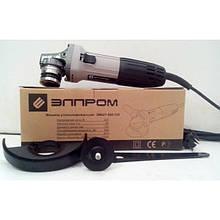 Болгарка Элпром 125 ЭМШУ-850. Угловая шлифмашина (УШМ)