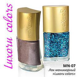 Лак маникюрный mn-07 голографический (Luxory colors)