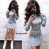 Женское стильное платье  РАЗНЫЕ ЦВЕТА Код. Е1113-0099 - Фото