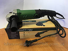 Болгарка Craft-Tec PXAG-225 125/1200. Угловая шлифмашина (УШМ)