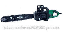 Электропила Craft-tec EKS-2350 1 Шинь + 1 Цепь