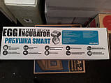 Инкубатор цифровой Рябушка на 70 яиц с ручным переворотом, литым корпусом, ТЭНом и вентилятором, фото 5