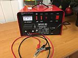 Пуско-зарядное устройство Элпром ЭПЗУ-50, фото 3
