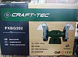 Точило электрическое Craft-tec PXBG202 500Вт. Точило Крафт-тек, фото 3