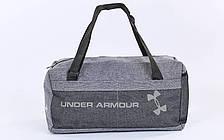 Сумка для спортзала Бочонок UNDER ARMOUR серая GA-019