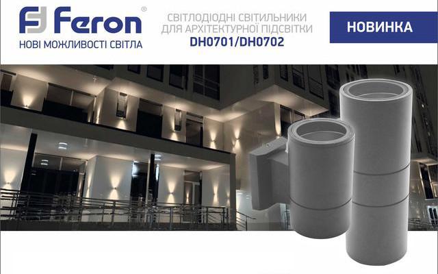 DH0702 feron