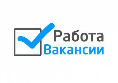 Аптечная сеть «Ваш Консультант» приглашает на работу