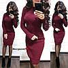 Женское теплое платье миди   РАЗНЫЕ ЦВЕТА Код. Е1113-0101 - Фото
