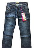 Джинсы женские большого размера ОМАТjeans 9559-805 синие, фото 2