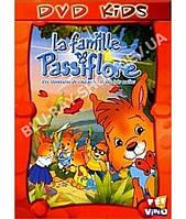 Истории папы Кролика [2 DVD]