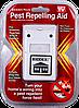 Відлякувач універсальний Pest Repeller Aid RIDDEX