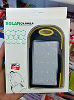 Портативное зарядное устройство Solar Charger Power Bank