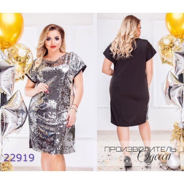7d8934e66f6 Платье женское большого размера 145 спереди декорировано пайетками R-22919  серебро
