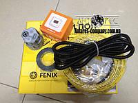Электрический кабель тонкий , 3,6 м.кв (720 вт)обогрев кухни, обогрев сан.узла, обогрев лоджии или балкона