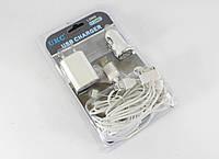 Универсальный портативный адаптер Mobi charger MX-C12 12 12in1 Long (Блистер, Белый), фото 1