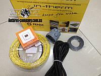 Чешский кабель In-therm для теплого пола, 6,4 м.кв (1300 вт) обогрев кухни, обогрев сан.узла, обогрев лоджии