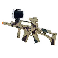 Автомат дополненной реальности AR Gun Game AR-3010