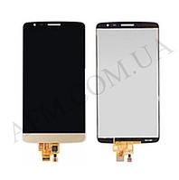 Дисплей (LCD) LG D690 G3 Stylus + сенсор золотой оригинал