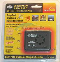 Отпугиватель комаров AO 149 на батарейках / Портативный отпугиватель комаров